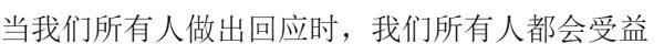 C-chinese
